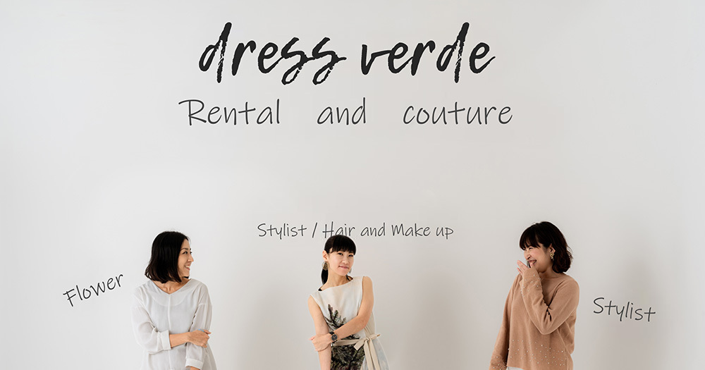 about_dress_verde.jpg